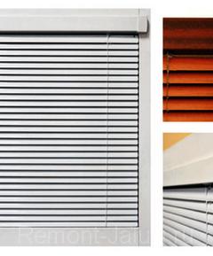 21 - Горизонтальные жалюзи на пластиковые окна