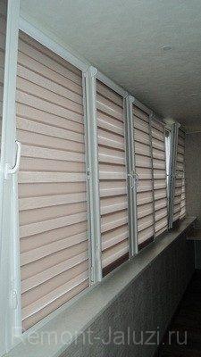 40 - Рулонные шторы Зебра на пластиковые окна